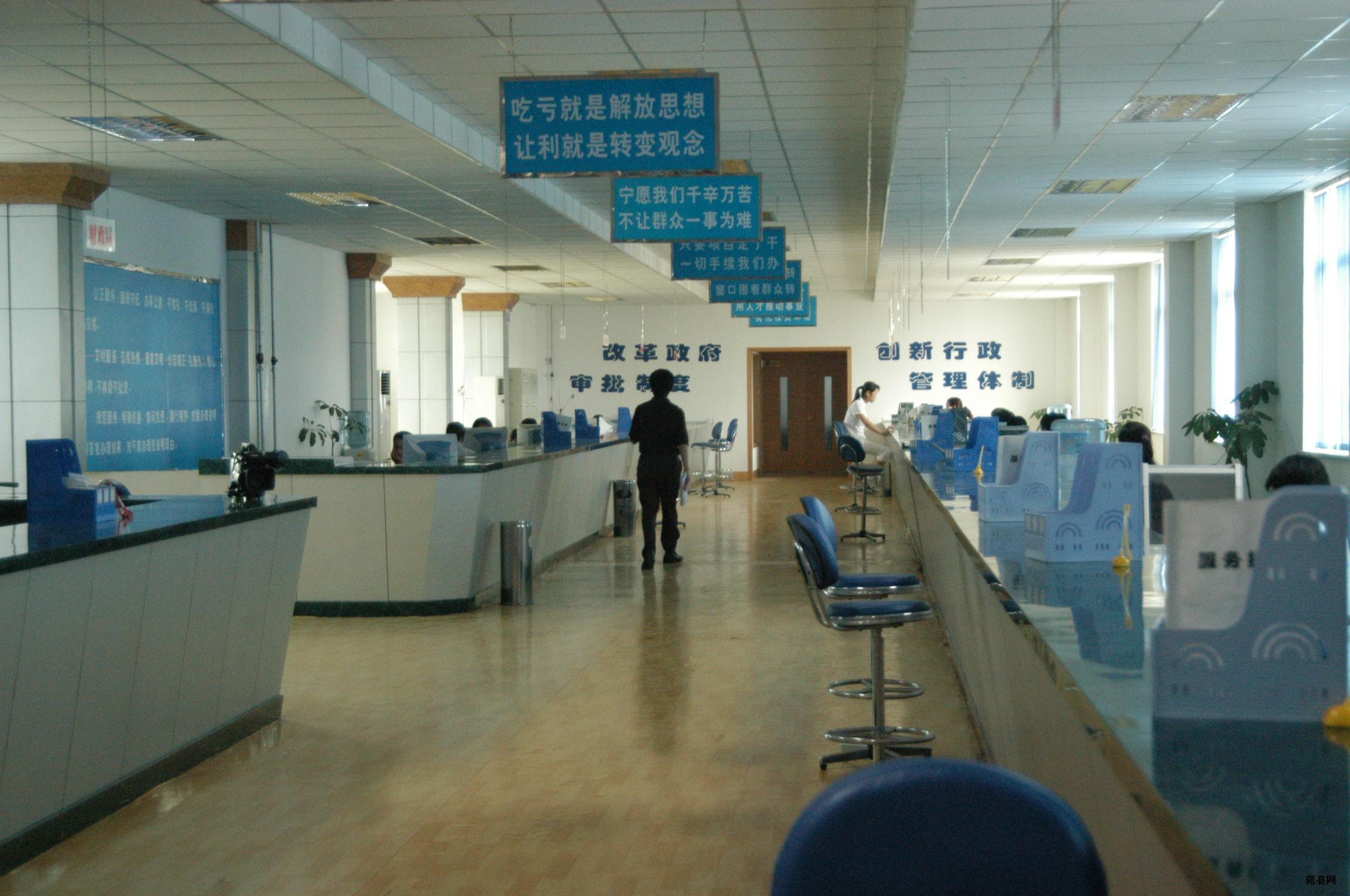 范县行政服务中心