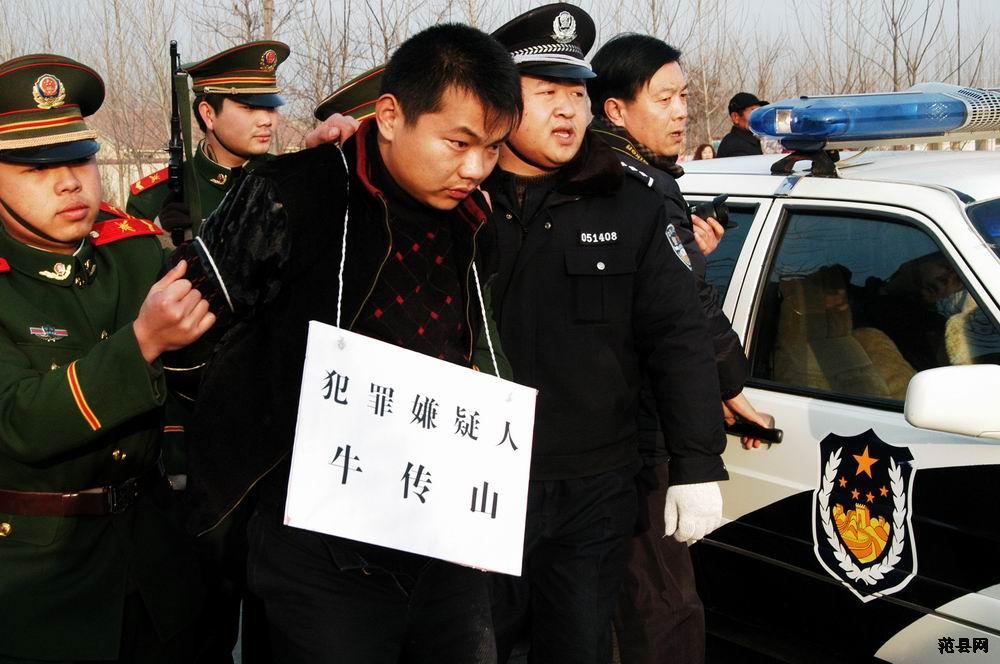 作者: 陈汝银、程瑞启 来源: 公安局 发布时间 ...