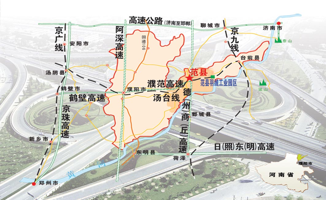 范县羽绒工业园区坐落在范县的东大门高码头乡腹地。这里历史厚重、民风淳朴,交通、通讯十分便捷,正在修建的濮范高速、德商高速在这里交汇,穿乡而过的汤台铁路东连京九、西接京广,距离京九线台前站大型货运站点仅有20多公里的路程,便捷的交通条件,为羽绒产业的发展奠定了坚实的区位优势。