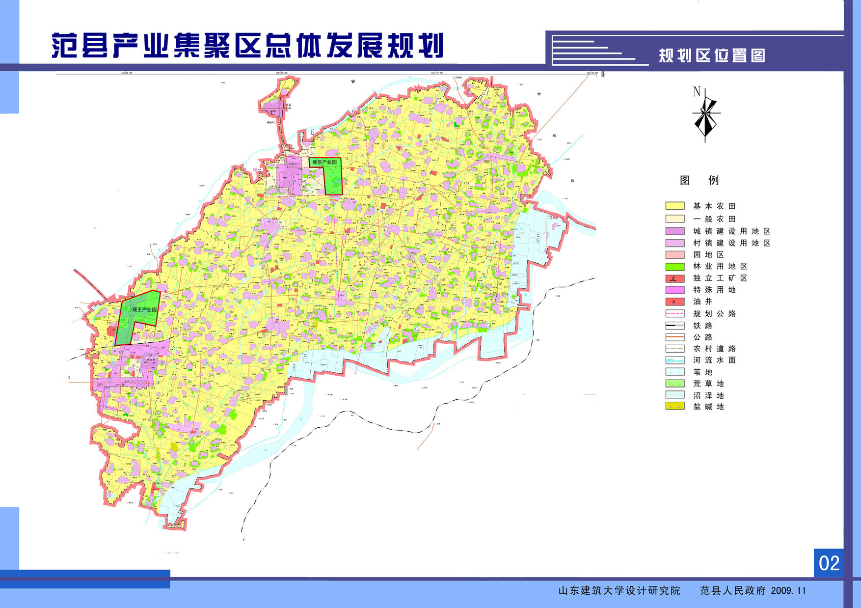 产业集聚区位置图-范县网