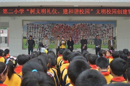 """范县第二小学隆重举行""""文明校园创建活动""""誓师大会"""