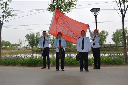 """范县地税局开展""""爱护环境 文明相伴 """"主题志愿服务活动"""
